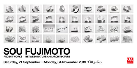 サムネイル:藤本壮介建築プロジェクト展がGAギャラリーで開催[2013/9/21-11/4]