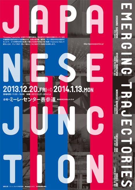 JapaneseJunction_E_4finOL
