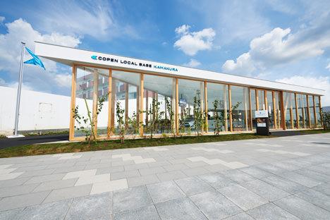サムネイル:手塚貴晴+手塚由比 / 手塚建築研究所による神奈川・鎌倉のカフェ兼ショールーム「COPEN LOCAL BASE KAMAKURA」