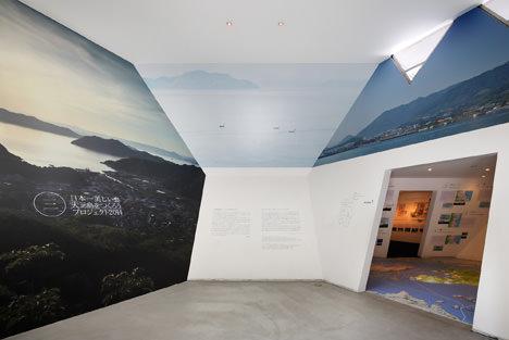 ito-museum003