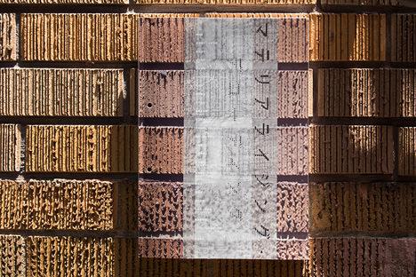 サムネイル:書籍『マテリアライジング・デコーディング 情報と物質とそのあいだ』のプレビュー