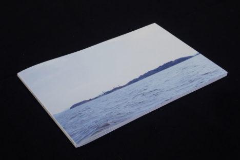 サムネイル:妹島和世による書籍『犬島「家プロジェクト」』のプレビュー