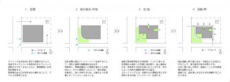 38TN_WEB