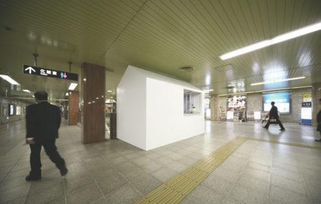 サムネイル:五十嵐淳による北海道札幌市の「シュリーの店」