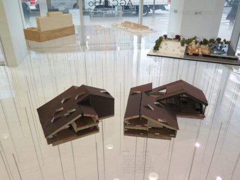 サムネイル:松島潤平 / 松島潤平建築設計事務所による「育良保育園 仕上表模型」