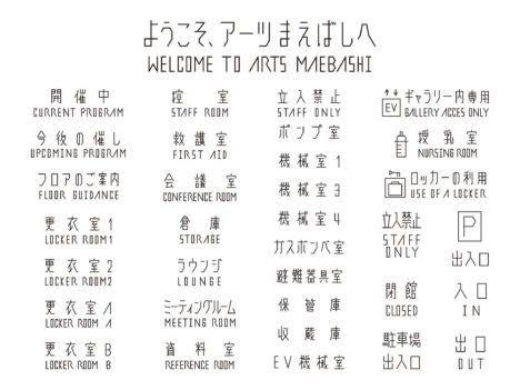 arts3_11