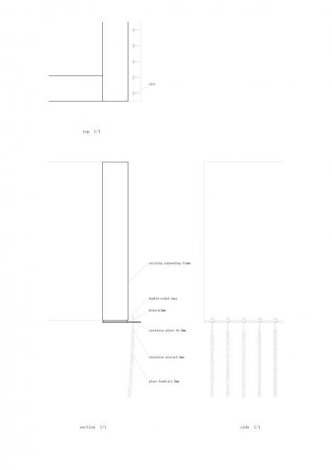 kubikazari023-detail
