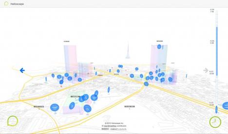 サムネイル:3Dマップ上で様々な情報を閲覧・共有できる新しいSNS「Helloscape」の六本木アートナイト2015と連動したβ版が公開