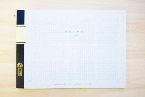 サムネイル:ツバメノートとツバメアーキテクツで開発した「設計ノート」