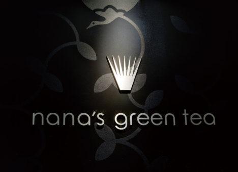 サムネイル:西澤明洋が主宰するエイトブランディングデザインによる、抹茶カフェブランド「nana's green tea」のブランディングデザイン