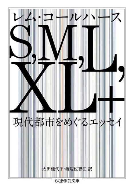 サムネイル:レム・コールハース、太田佳代子、藤村龍至らが参加する、トークセッション「東京でBIGを語る」が開催[2015/5/17]