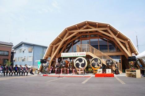 サムネイル:手塚貴晴+手塚由比 / 手塚建築研究所が設計して完成した、新潟県十日町市の「十日町産業文化発信館 いこて」