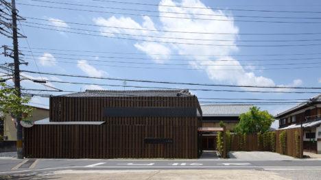 サムネイル:GENETOによる、京都の「八百忠本店改装計画」