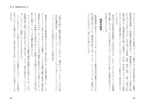 03shisetus-preview003