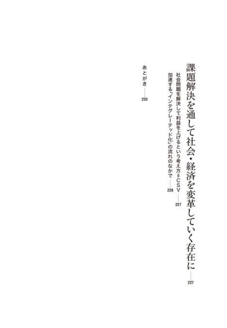 07mokuji004