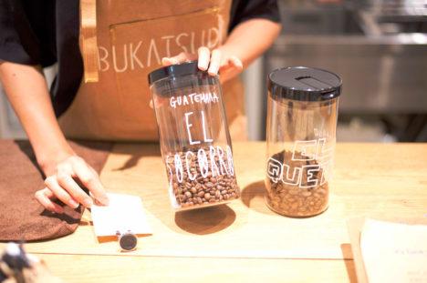 bukatsudo09-BUKATSU