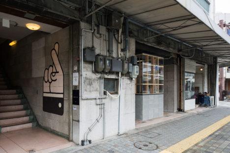 サムネイル:403architecture [dajiba]による、浜松市中区の店舗「鍵屋の基礎」