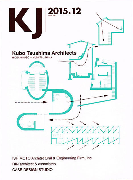 サムネイル:書籍『特集:久保都島建築設計事務所 KJ 2015年12月号』のプレビュー