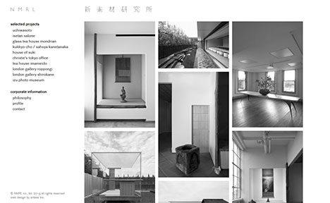 サムネイル:現代美術作家・杉本博司と建築家・榊田倫之による建築設計事務所「新素材研究所」のウェブサイトがオープン