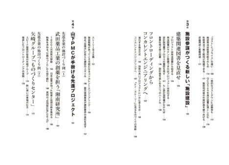 shisetsu002