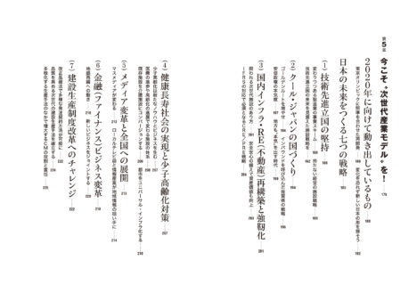 shisetsu003