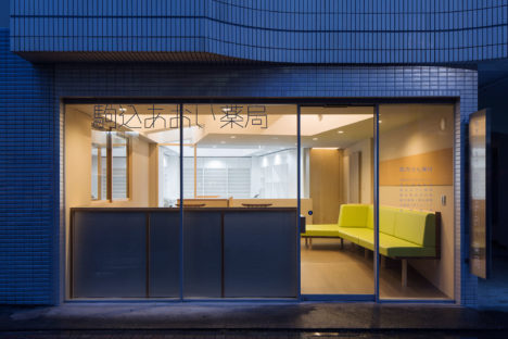 サムネイル:成瀬・猪熊建築設計事務所による、東京・本郷通りの「駒込あおい薬局」