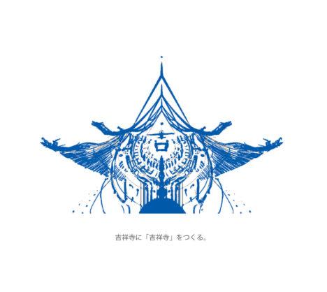 017D_kichijoji_diagram-illustrated-by-Koji-Morimoto-(3)