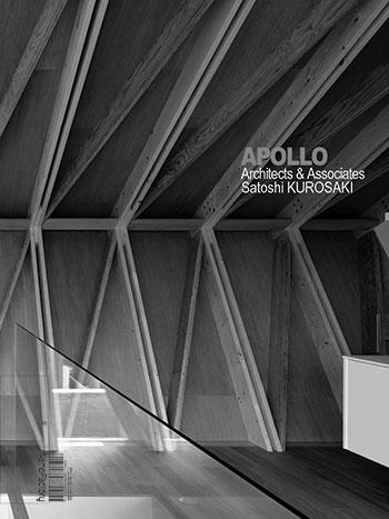 サムネイル:黒崎敏 / APOLLOの作品集『APOLLO Architects & Associates   Satoshi KUROSAKI』のプレビュー