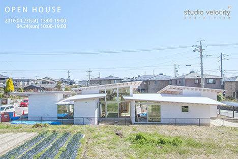 サムネイル:studio velocityによる、愛知県名古屋市の住宅「(仮)大針の家」のオープンハウスが開催 [2016/4/23・24]