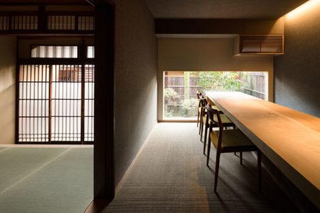 サムネイル:二俣公一 / ケース・リアルによる、京都の既存住宅を改修した、ギャラリーなどの複合スペース「御所東の蔵のある家」