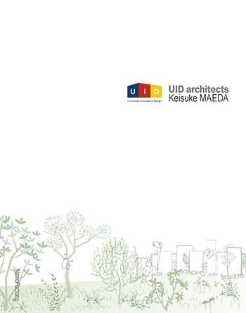 サムネイル:前田圭介 / UIDの洋書作品集『UID architects Keisuke Maeda』のプレビュー