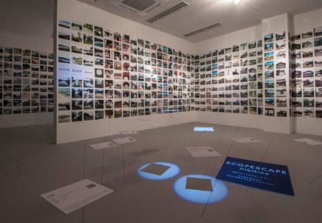 サムネイル:加藤直樹+魚谷剛紀が制作した、現代美術センターCCA北九州でのインスタレーション「SCOPE SCAPE  Hibikino」