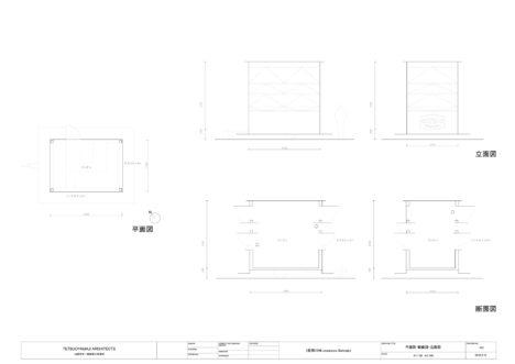 Schmatz012-plan