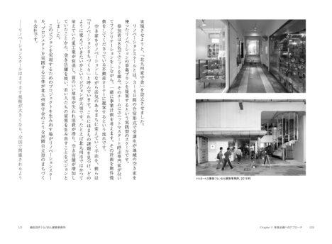 renovation-plus-03-03