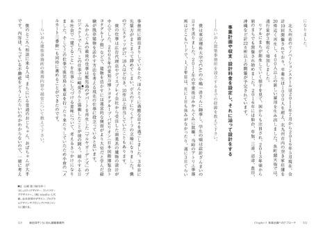 renovation-plus-03-04