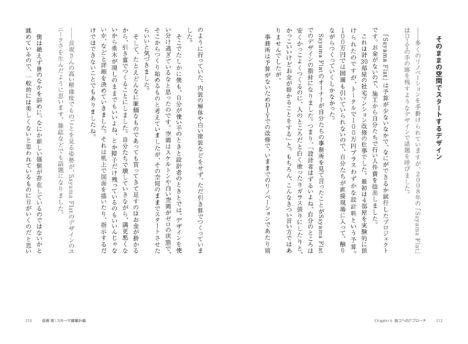 renovation-plus-04-02