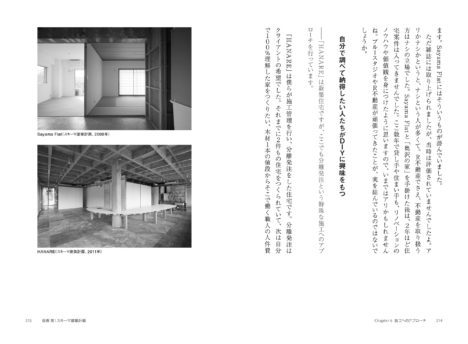 renovation-plus-04-03