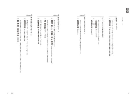 renovation-plus-mokuji01