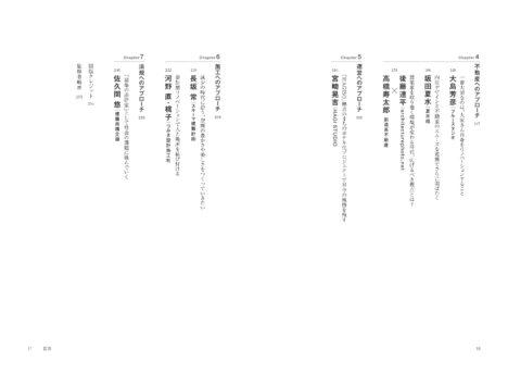 renovation-plus-mokuji02