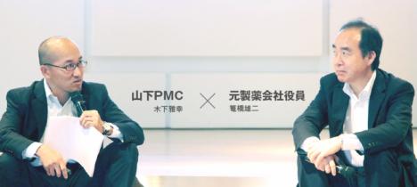サムネイル:山下PMC・木下雅幸と元製薬会社役員・篭橋雄二が参加したトークの内容「イノベーションを生む施設のつくり方」