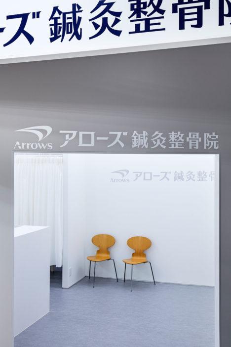 サムネイル:後藤周平建築設計事務所による、静岡県浜松市北区三ヶ日町の「アローズ鍼灸整骨院」