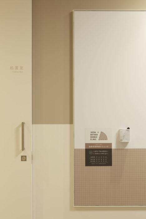 サムネイル:蔵楽友美 / FIVESによる、大阪府池田市の「池田市役所前クリニック」