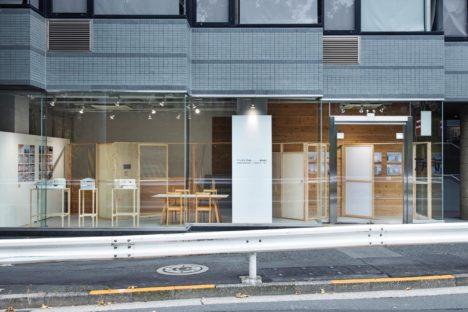 サムネイル:藤田雄介 / Camp Design inc.が会場構成した、自身のプリズミックギャラリーでの展覧会「11の戸(こ)と戸(と)」の会場写真