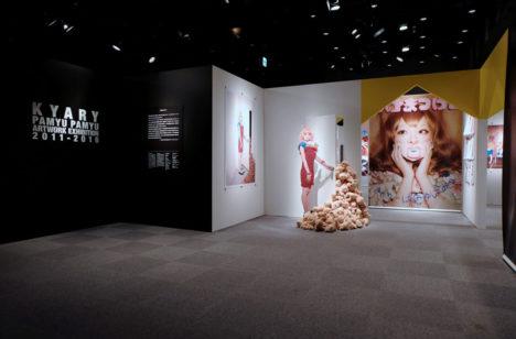 サムネイル:野口一將 / ザ・ドキュンカンパニーが会場構成を手掛けた「きゃりーぱみゅぱみゅアートワーク展」