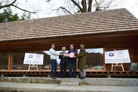 サムネイル:長谷川豪の設計で、HOUSE VISONで公開された「吉野杉の家」が、奈良・吉野に移築され、Airbnbで宿泊予約可能に