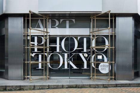 artphoto-2-1