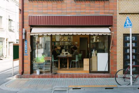marusama1701-01_MARU_office