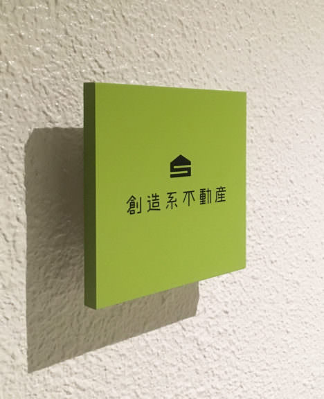 souzokeisama1701-photo01