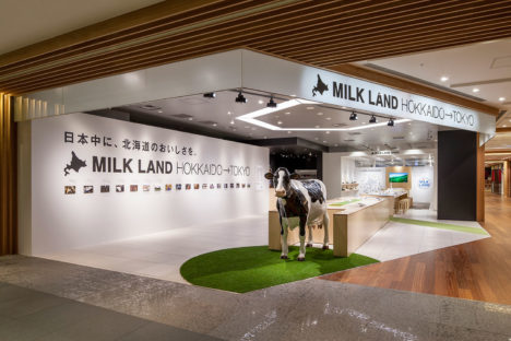 サムネイル:南木隆助の設計による、東京スカイツリータウンでの期間限定アンテナショップ「MILK LAND HOKKAIDO→TOKYO」