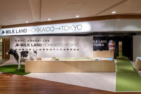 milkland002